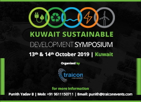 Kuwait Sustainable Development Symposium
