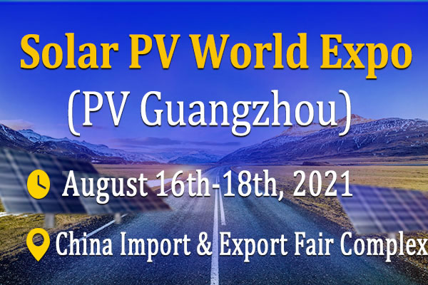 Solar PV World Expo (PV Guangzhou) 2021